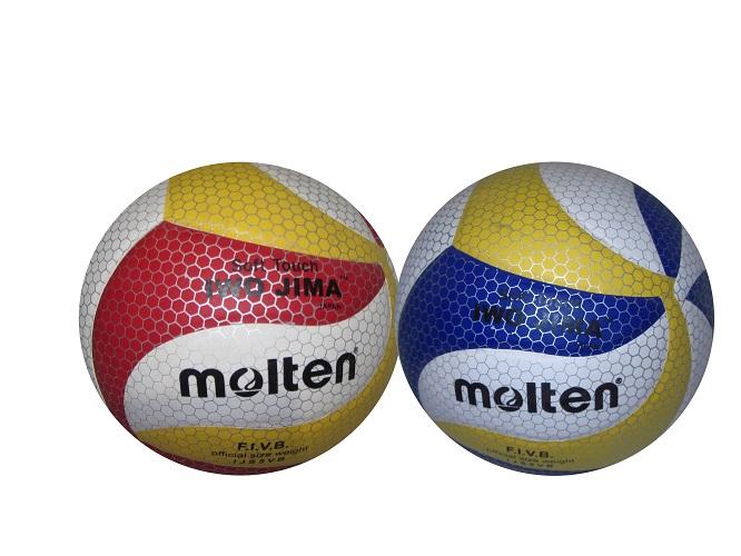 Волейбольный мяч Molten Soft Touch Iwo Jima