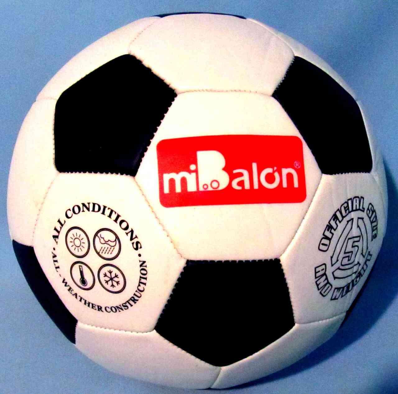 Мяч футбол 350гр Н14150