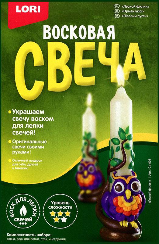 """Восковая свеча """"Лесной филин"""" Св-008"""