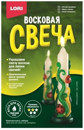 """Восковая свеча """"Летняя лужайка"""" Св-004"""