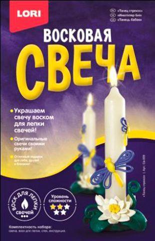 """Восковая свеча """"Танец стрекоз"""" Св-009"""