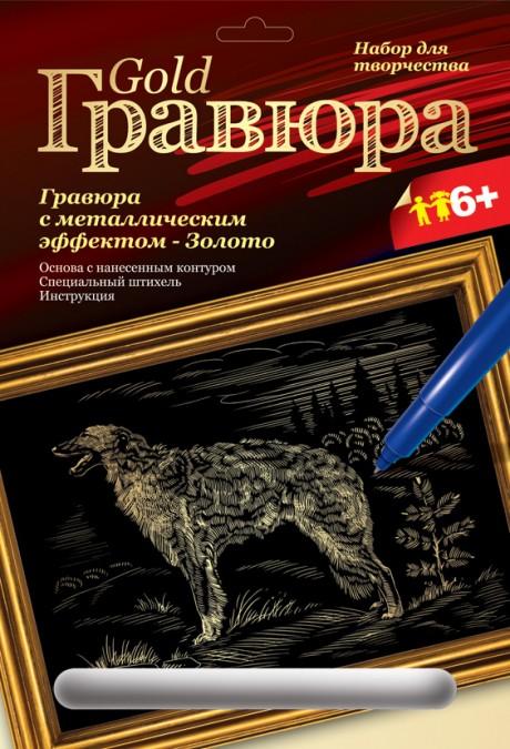 """Гравюра с эффектом золота """"Русская борзая"""" Гр-100"""