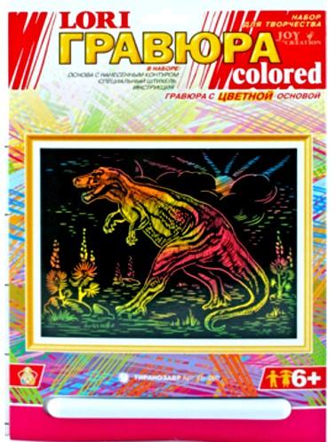 """Гравюра с цветной основой """"Тиранозавр"""" Гр-080"""
