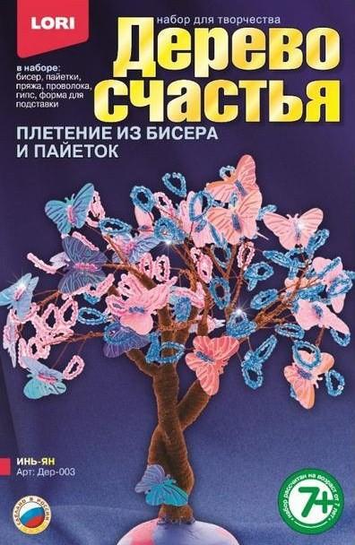 """Дерево счастья """"Инь-ян"""" Дер-003"""