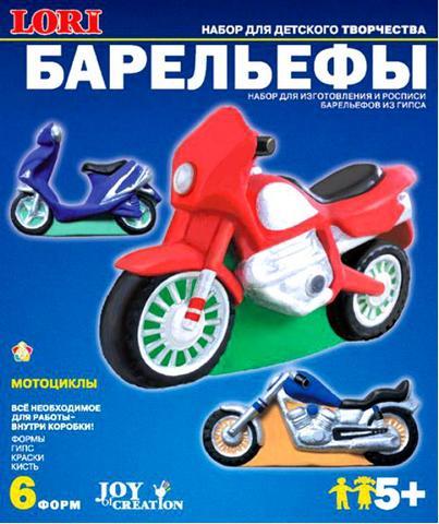 """Набор для отливки барельефов""""Мотоциклы"""" Н-034"""