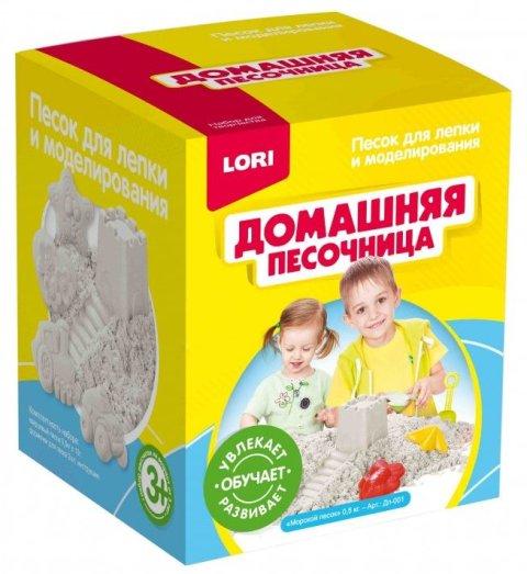 """Домашняя песочница """"Морской песок"""" 0,5 кг, 2 формочки Дп-001"""