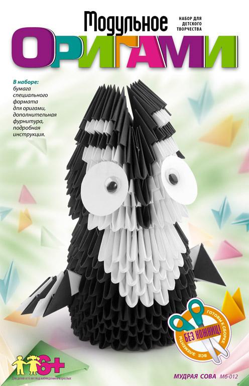 "Модульное оригами ""Мудрая сова"" Мб-012"