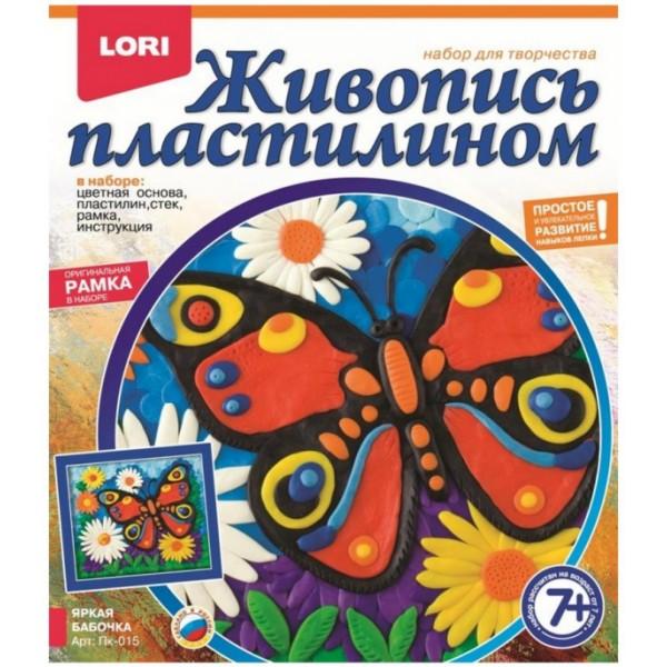 "Живопись пластилином ""Яркая бабочка"" Пк-015"