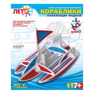 """Изготовление кораблей """"Аэроглиссер"""" Кр-005"""