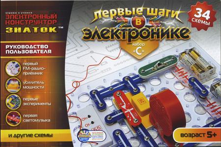 Эл. конструктор ЗНАТОК Первые шаги в электронике.Набор C (34 схемы) 34C-Znat