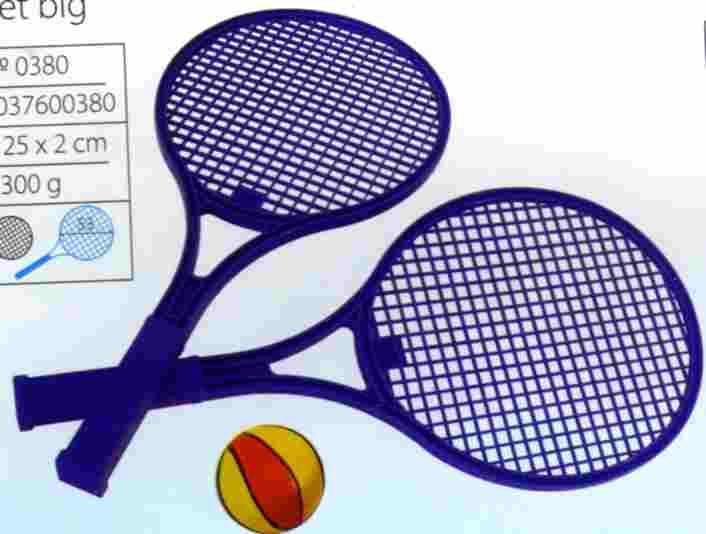 Ракетка маленькая (две рак.+ мяч) 0373 (Технок)