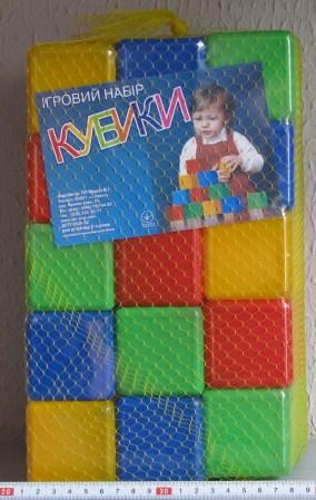 Кубики цветные 45 шт МР