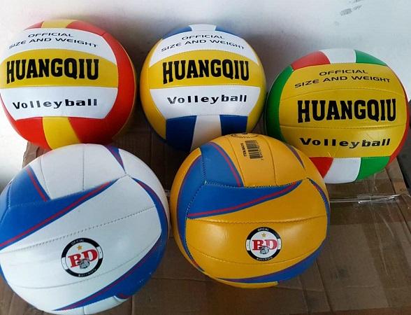 Мяч волейбол кожзам