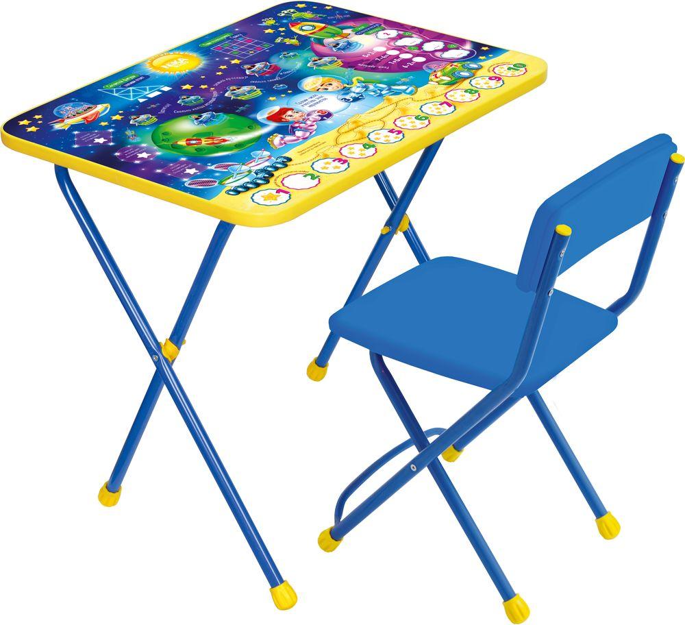 """Комплект детской мебели """"Познайка. Математика в космосе"""", стул мягкий. Ника."""