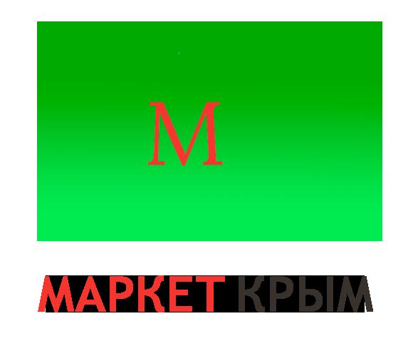 Интернет-магазин <span>Маркет</span> Крым