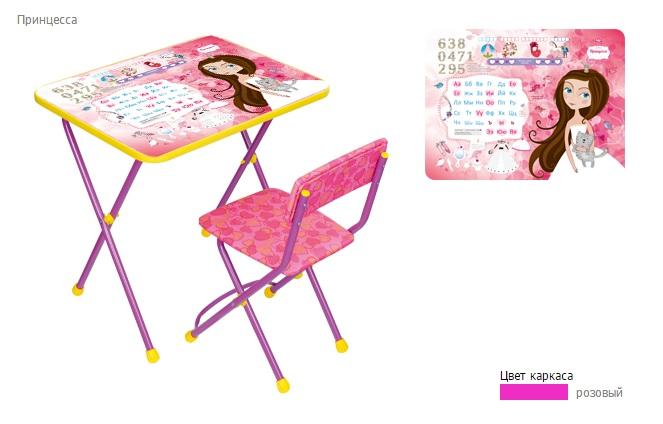 """Комплект детской мебели """"Познайка. Принцесса"""", стул мягкий. Ника"""